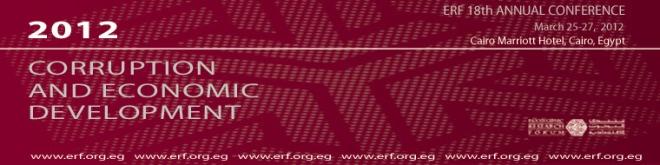 ERF 2012 Conference Banner