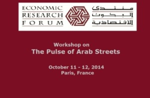 The Pulse of the Arab Streets workshop